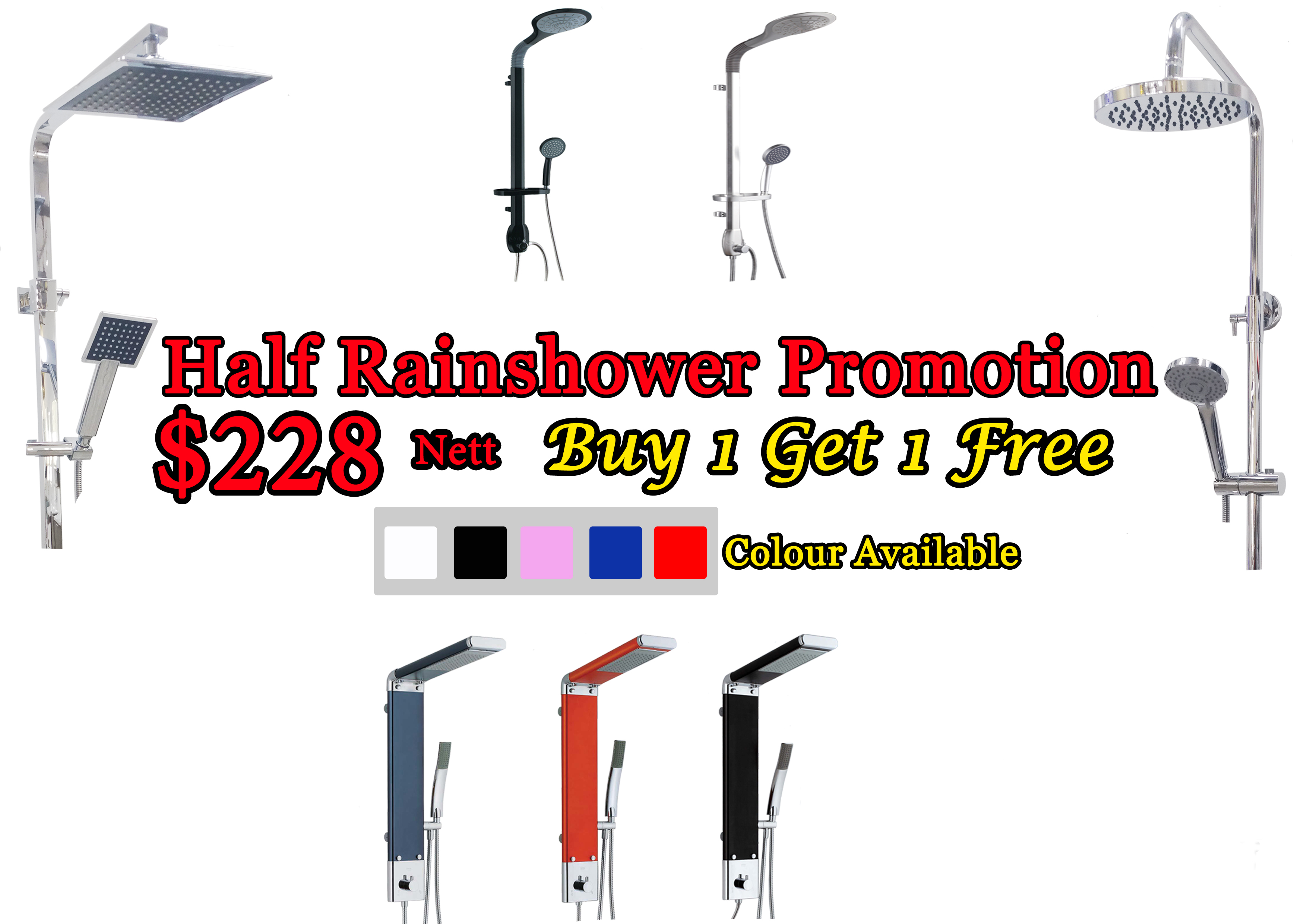 rainShowerFree